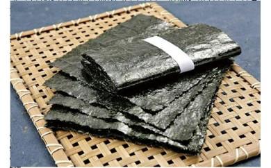 有明産 乾海苔(100枚)