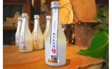 【富士山湧水仕込み】 吟撰酒粕仕立て 蔵元あま酒 300㎖ 6本詰め合わせ
