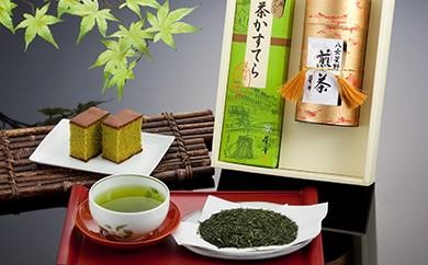 H6-04 日本最高級茶を贅沢に使用した抹茶カステラと煎茶セット
