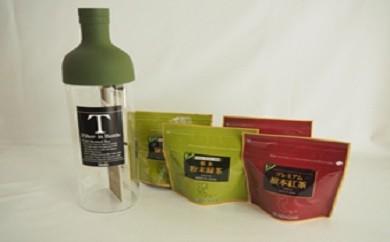 No.97 和紅茶・粉末緑茶フィルターインボトルセット