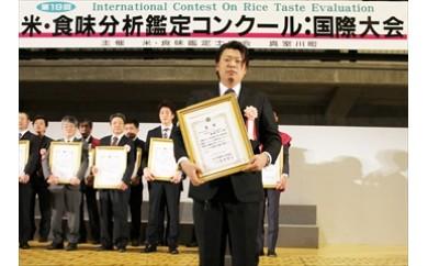 【数量限定】国際大会金賞受賞 コシヒカリ5kg