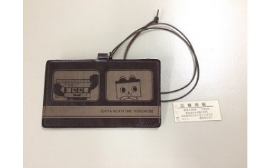 (B-7)オリジナルパスケースセット(「青春18きっぷ」サイズ(縦52mm横121mm)・糠南駅硬券入場券)
