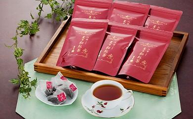 H6-09 高貴な芳香際立つ八女星野産茶葉の和製紅茶(60杯分)