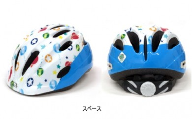 [№5931-0080]ラキア キッズ用自転車ヘルメット 3~5歳用