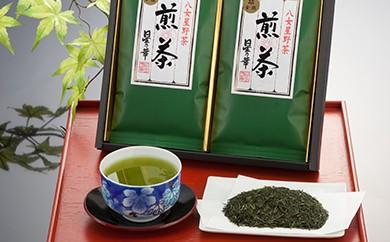 H6-02 日本有数の御茶処・八女星野産の上級煎茶セット