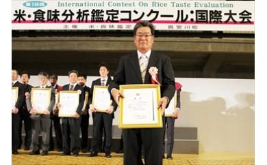 【数量限定】世界最高米認定 コシヒカリ5kg