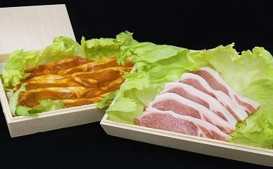 No.110 坂東市産 豚ロース味噌漬・切身セット 約1kg