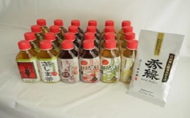 No.94 さしま茶・和紅茶PETセット