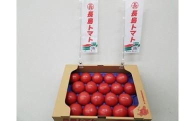 a_60 JAみえきた 長島トマト