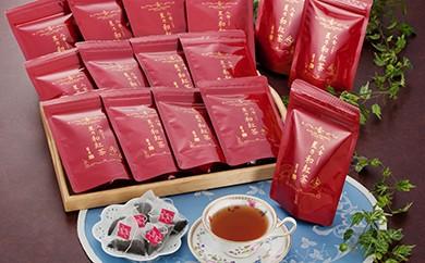 H6-10 高貴な芳香際立つ八女星野産茶葉の和製紅茶(150杯分)