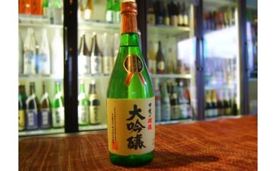 富士山湧水仕込み 甲斐の開運 大吟醸 720ml