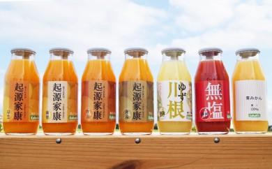 [№5786-1822]遠州浜松産ジュース・果汁飲料20本セット