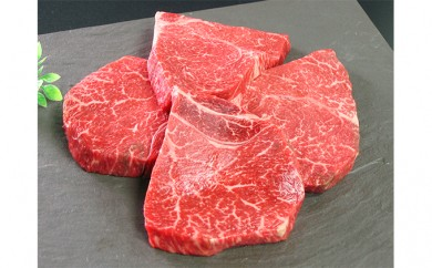 [№5805-1856]☆厳選A5-4山形牛赤身ステーキ約200g×4枚/計800g☆