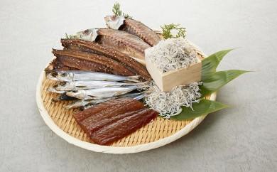 土佐の季節の天日干し干物セットA(干物4種類+ちりめんじゃこ75g)