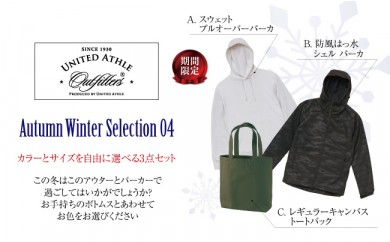 R204 Autumn Winter Selection 04【プルオーバーパーカ、防風はっ水シェルパーカ、トートバック】