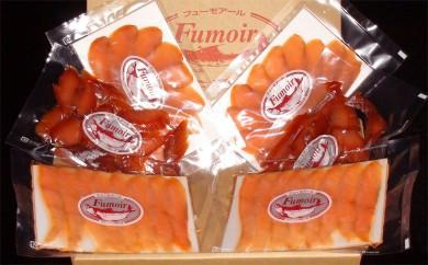 10-90 無添加天然・紋別産鱒スモーク三種食べくらべセット