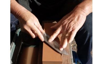 A-148  台所包丁研ぎサービス 三徳包丁・菜切り包丁・ペティナイフ・牛刀のうち、3本の組み合わせ