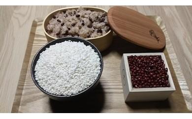 68-2 進栄 もち米(ヒヨクモチ)と小豆のセット