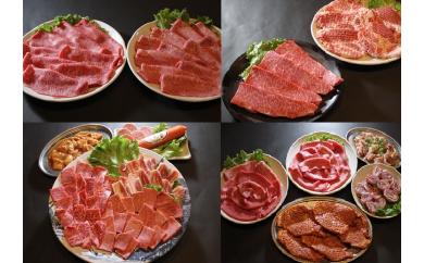 0247.お肉屋さんの長崎和牛、じげもん豚、長崎名水鶏のスペシャルセット②【520pt】