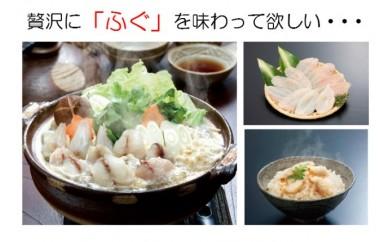 C021 和田珍味の贅沢ふぐづくし詰め合わせ
