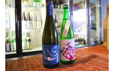 イキで可愛く、味も◎ 山梨の地酒 2銘柄の詰め合わせ