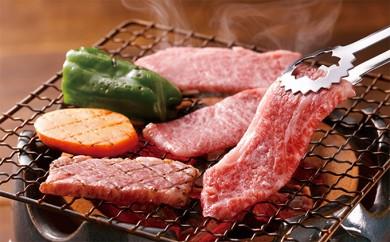 [№5865-0190]※クレジット決済限定※信濃美味牛 黒毛和牛 焼肉用 霜降り&赤味食べ比べセット400g