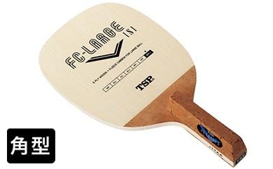 【Z-99】TSP製卓球ラケット FCラージS(角型)
