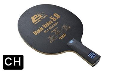 【Z-97】TSP製卓球ラケット ブラックバルサ5.0(CH)