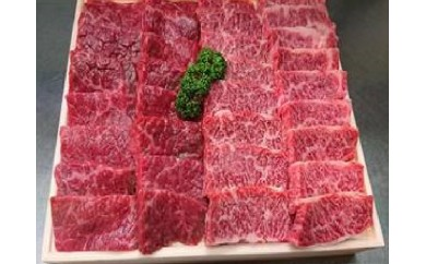 赤身肉・上ハラミセット