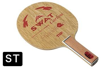 【Z-94】TSP製卓球ラケット スワットカーボン(ST)