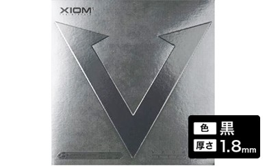 【Z-88】XIOM製卓球ラバー ヴェガ プロ(色:黒、厚さ:1.8mm)