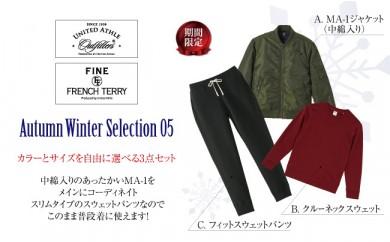 Y205 Autumn Winter Selection 05【MA-1ジャケット、スウェットパンツ、クルーネックスウェット】