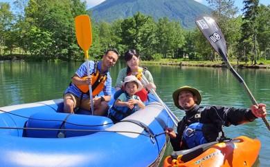[№5746-0099]湧水の池のんびり 貸切ラフティングツアー(6名迄)