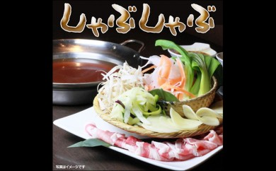 [№5809-1910]しゃぶしゃぶセット 沖縄産アグー豚 (ウデ肉またはモモ肉)1kg