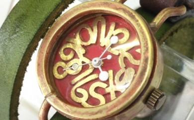 [№5895-0101]HR24の手造り時計B(女性用)オリーブ