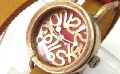 [№5895-0100]HR24の手造り時計B(女性用)黄茶(からし色)