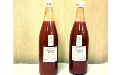 BC-1 しあわせのトマトジュース 740ml×2本