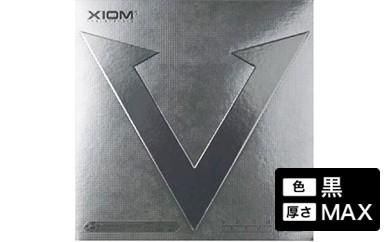 【Z-90】XIOM製卓球ラバー ヴェガ プロ(色:黒、厚さ:MAX)