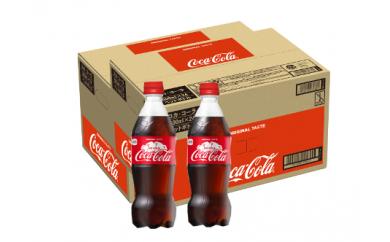 A-093 コカ・コーラ 500mlPET【2ケース】