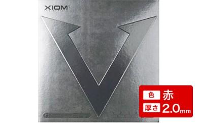 【Z-86】XIOM製卓球ラバー ヴェガ プロ(色:赤、厚さ:2.0mm)
