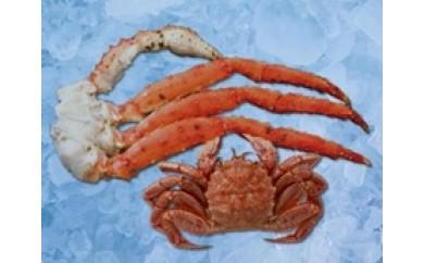 【3502】 大型毛蟹とボイルタラバ足