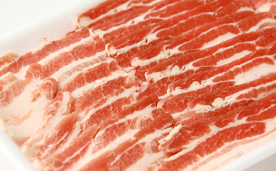 A-39 川合精肉店 うつくしまエゴマ豚食べ比べパック1500g