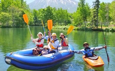 [№5746-0098]湧水の池のんびりラフティング体験 ペア利用券
