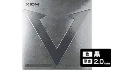 【Z-89】XIOM製卓球ラバー ヴェガ プロ(色:黒、厚さ:2.0mm)