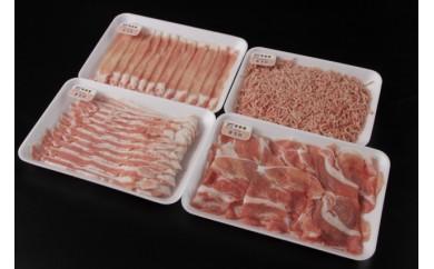 福岡県赤村産豚肉2kgまる得セット(A-17)