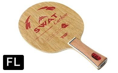【Z-93】TSP製卓球ラケット スワットカーボン(FL)