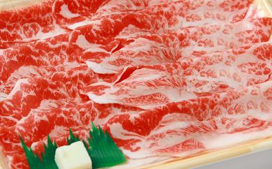 B-14 川合精肉店 黒毛和牛(福島牛)切り落とし1.6kg