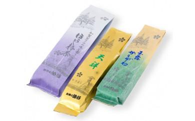 No.023 加賀百万石ほうじ棒茶と煎茶と玉露かりがねの3本セット / ほうじ茶 お茶 詰合せ 石川県 おすすめ 人気