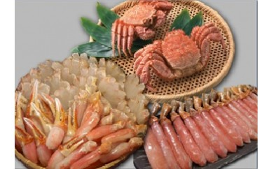 【6001】 大型毛蟹2尾としゃぶしゃぶセット