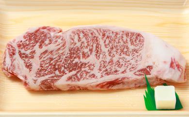 A-37 川合精肉店 黒毛和牛(福島牛)サーロインステーキ用250g